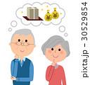 老夫婦 シニア 貯蓄のイラスト 30529854