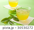 お茶 緑茶 30530272