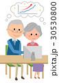 老夫婦 カップル シニアのイラスト 30530800