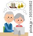 老夫婦 カップル シニアのイラスト 30530802