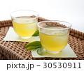 お茶 新茶 日本茶の写真 30530911