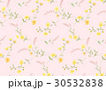 花 花柄 パターンのイラスト 30532838