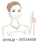 指差し 提案 ウエディングのイラスト 30534008