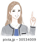 女性 指差し 提案のイラスト 30534009