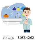 キッチン リフォーム 男性のイラスト 30534262