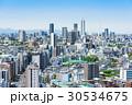 東京 池袋 都市風景の写真 30534675