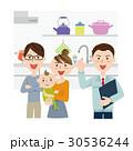 キッチン リフォーム 家族のイラスト 30536244