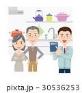 キッチン リフォーム ベクターのイラスト 30536253