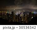 香港の夜景 30536342