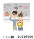 キッチン リフォーム トラブルのイラスト 30536399