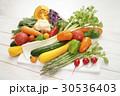 カラフル野菜 30536403