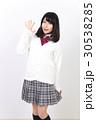 女性 女子高生 制服の写真 30538285