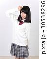 女子高生 制服 30538296