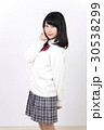 女性 女子高生 制服の写真 30538299