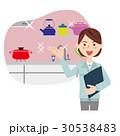 女性 作業員 リフォームのイラスト 30538483