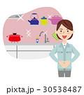 女性 作業員 リフォームのイラスト 30538487