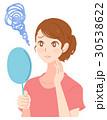 悩み コンプレックス 女性のイラスト 30538622