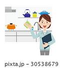 女性 作業員 リフォームのイラスト 30538679