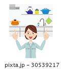 作業員 リフォーム キッチンのイラスト 30539217