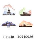 Set of skylines 30540986