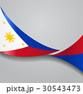 Philippines wavy flag. Vector illustration. 30543473