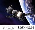 ロシア 地球 大地のイラスト 30544884