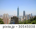 象山から見た台北101と台北市街 30545038