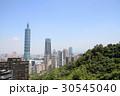 象山から見た台北101と台北市街 30545040