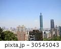 象山から見た台北101と台北市街 30545043
