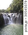 瀑布 滝壺 滝の写真 30545079