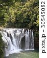 瀑布 滝壺 滝の写真 30545082