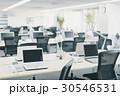 office 30546531