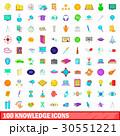 100 100 知識のイラスト 30551221