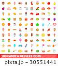 100 100 お菓子のイラスト 30551441