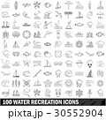 100 water recreation icons set, outline style 30552904