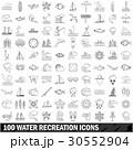 100 100 ウォーターのイラスト 30552904