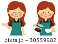 珈琲 コーヒー 女性のイラスト 30559982