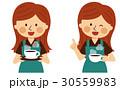 珈琲 コーヒー 女性のイラスト 30559983