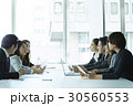 Group of business people having a business meeting in office. 30560553
