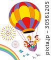 気球 家族旅行 家族のイラスト 30561205