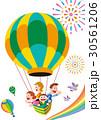 気球 家族旅行 家族のイラスト 30561206