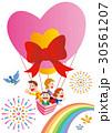 気球 家族旅行 家族のイラスト 30561207