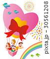 気球 家族旅行 家族のイラスト 30561208