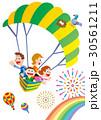 気球 家族旅行 家族のイラスト 30561211