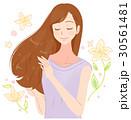 ヘアケア 髪 女性のイラスト 30561481
