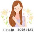 髪 ヘアケア 女性のイラスト 30561483