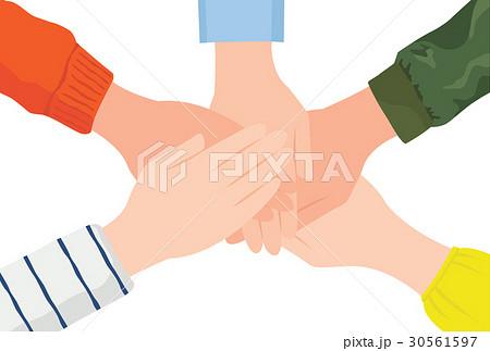 団結のイラスト素材 [30561597] - PIXTA