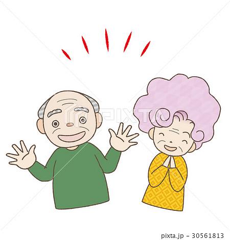 シニア夫婦 驚き 喜び うれしい 30561813