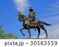仙台 伊達政宗像 30563559