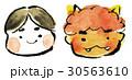 節分の日 鬼・おたふく 30563610